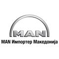 MAN Importer Makedonija d.o.o.